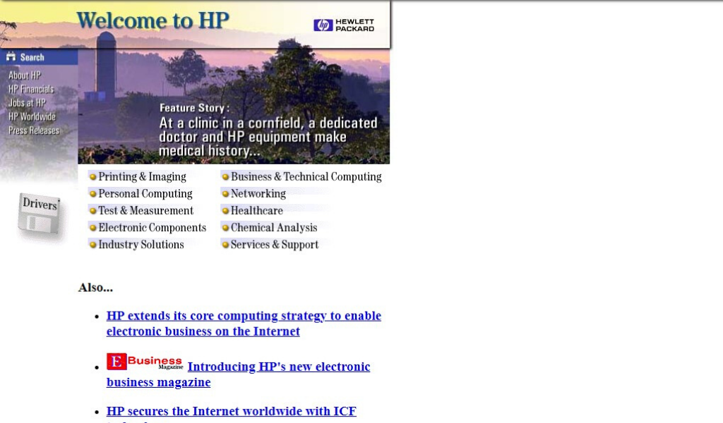 HP Website 1996